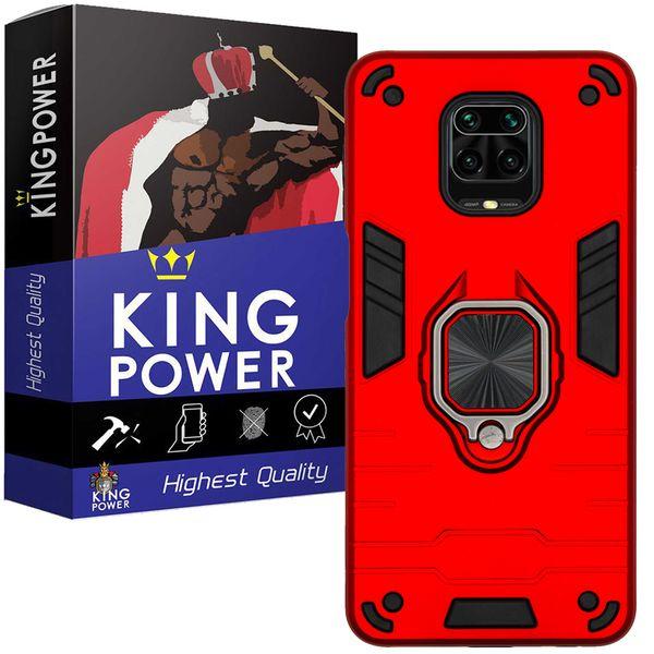 مشخصات قیمت و خرید کاور کینگ پاور مدل Ash22 مناسب برای گوشی موبایل شیائومی Redmi Note 9s Note 9 Pro Note 9 Pro Max دیجی کالا