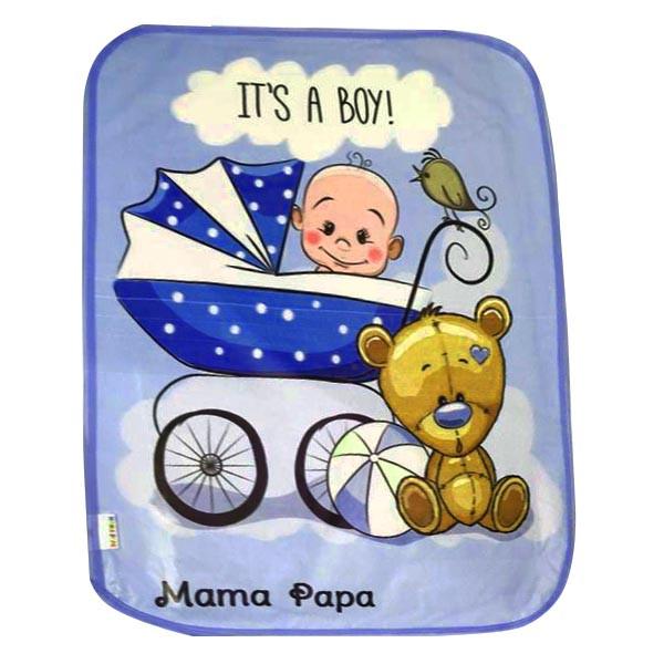زیرانداز تعویض نوزاد ماما پاپا طرح کالسکه کد 205