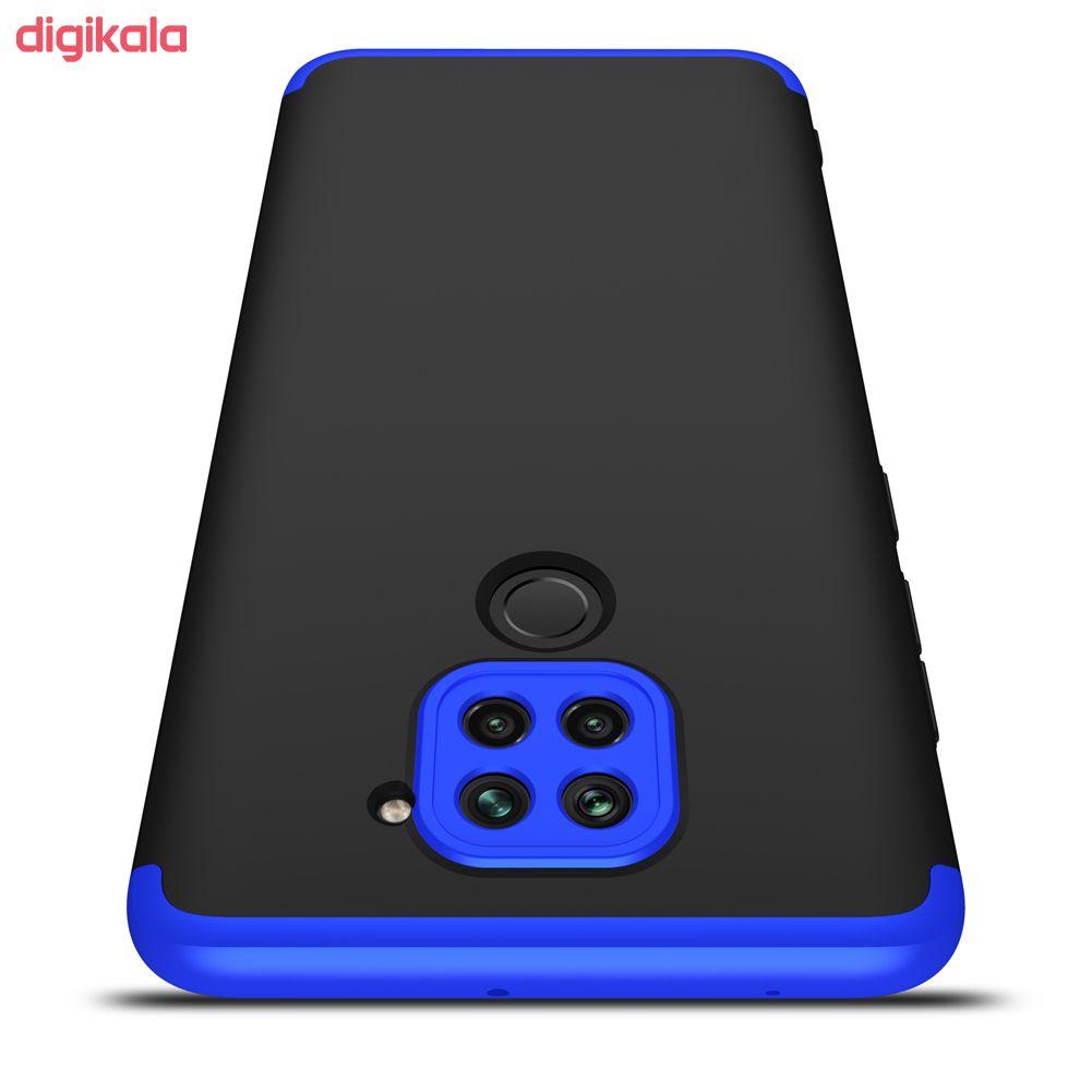 کاور 360 درجه جی کی کی مدل GK-REDMINOTE9-RMN9 مناسب برای گوشی موبایل شیائومی REDMI NOTE 9 main 1 3