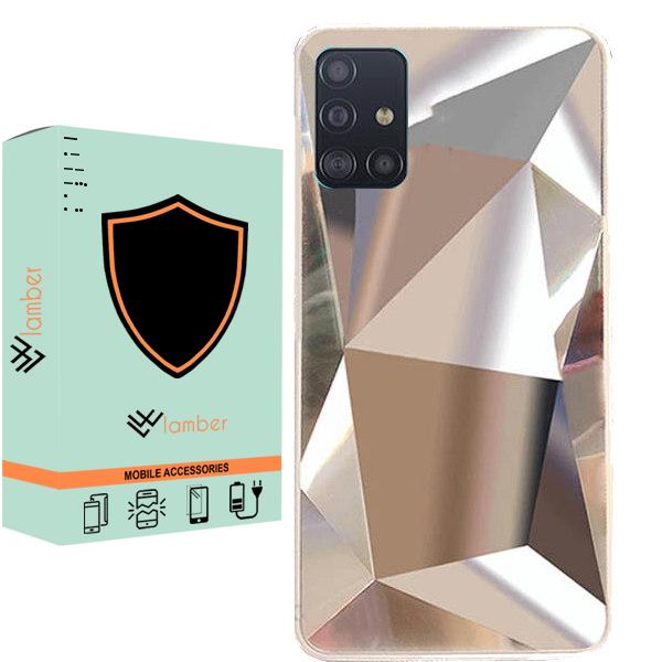 کاور لمبر مدل LAMALMS مناسب برای گوشی موبایل سامسونگ Galaxy A51
