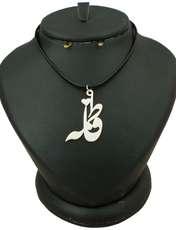 گردنبند نقره زنانه ترمه 1 طرح فاطمه کد mas 0027 -  - 1