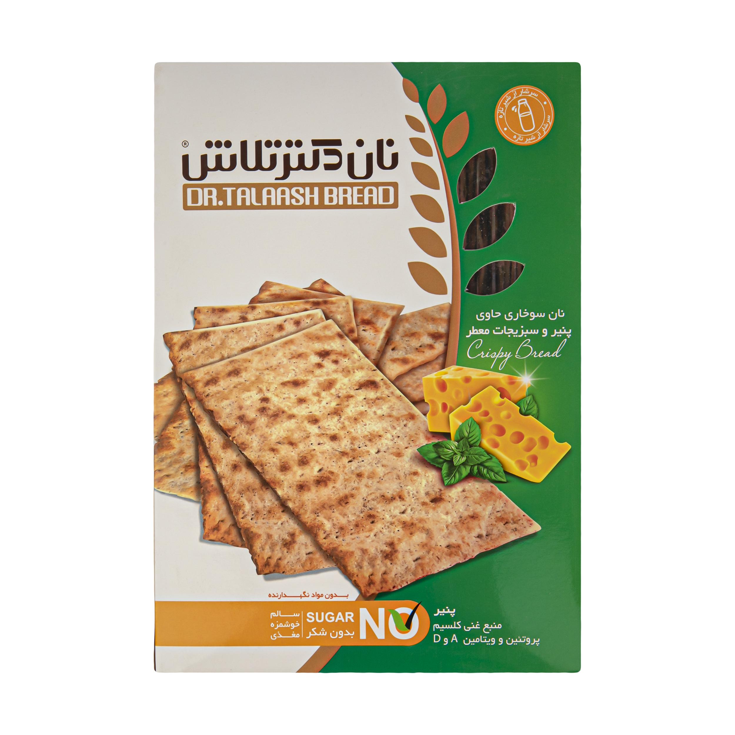 نان سوخاری با پنیر و سبزیجات معطر نان دکتر تلاش - 400 گرم