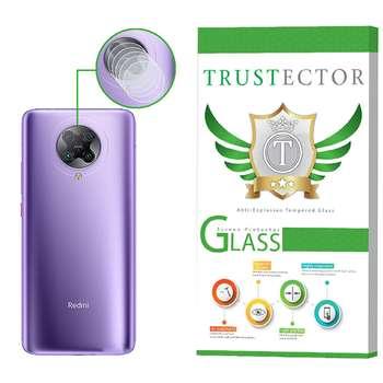 محافظ لنز دوربین تراستکتور مدل CLP مناسب برای گوشی موبایل شیائومی Redmi K30 Pro Zoom بسته 5 عددی