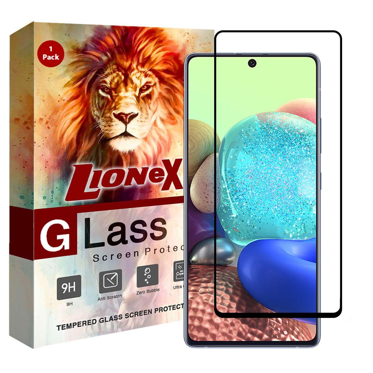 محافظ صفحه نمایش لایونکس مدل FOL-L مناسب برای گوشی موبایل سامسونگ Galaxy A71 5G UW