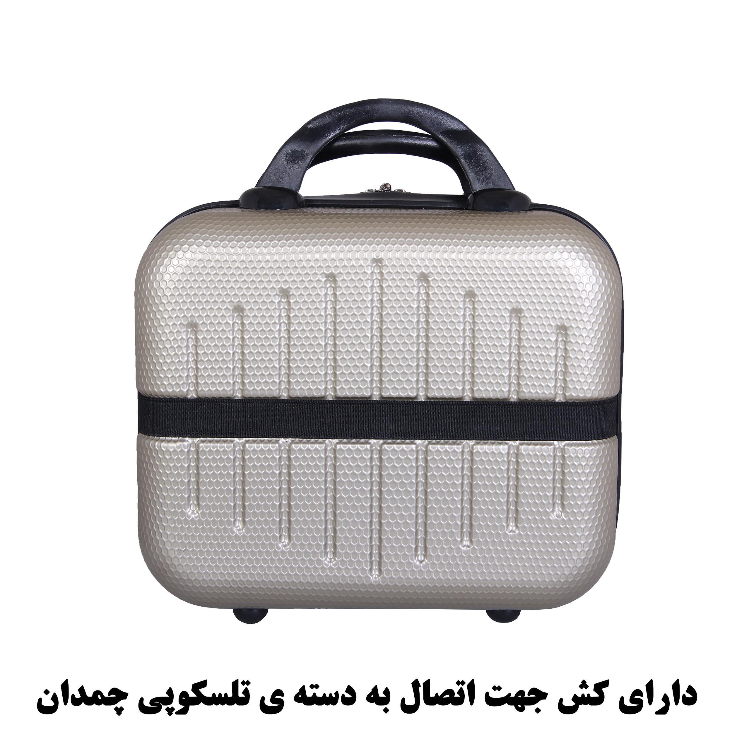 مجموعه چهار عددی چمدان اسپرت من مدل NS001 main 1 47