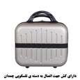 مجموعه چهار عددی چمدان اسپرت من مدل NS001 thumb 47