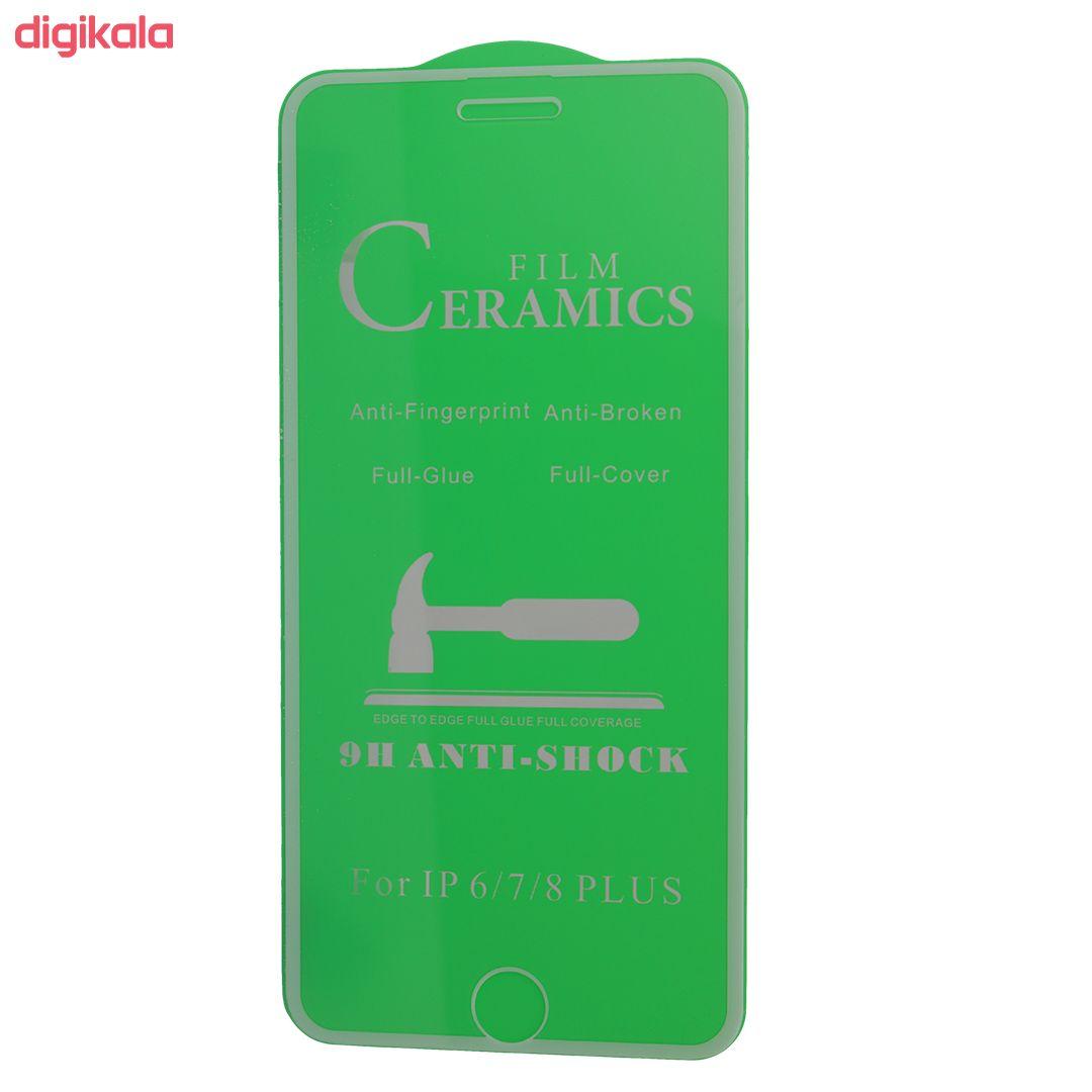 محافظ صفحه نمایش مدل CF مناسب برای گوشی موبایل اپل Iphone 6/7/8 main 1 1