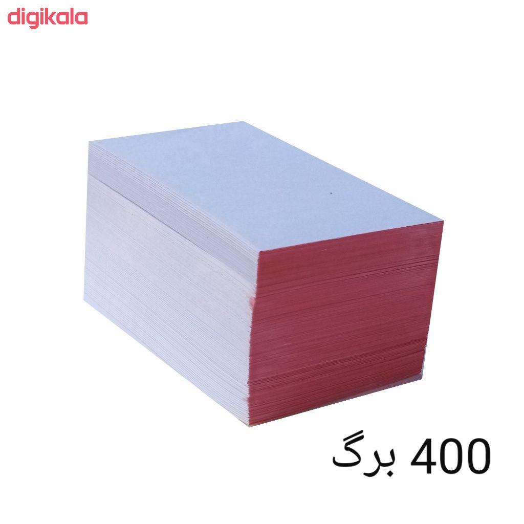 کاغذ یادداشت کد 69 بسته 400 عددی main 1 1