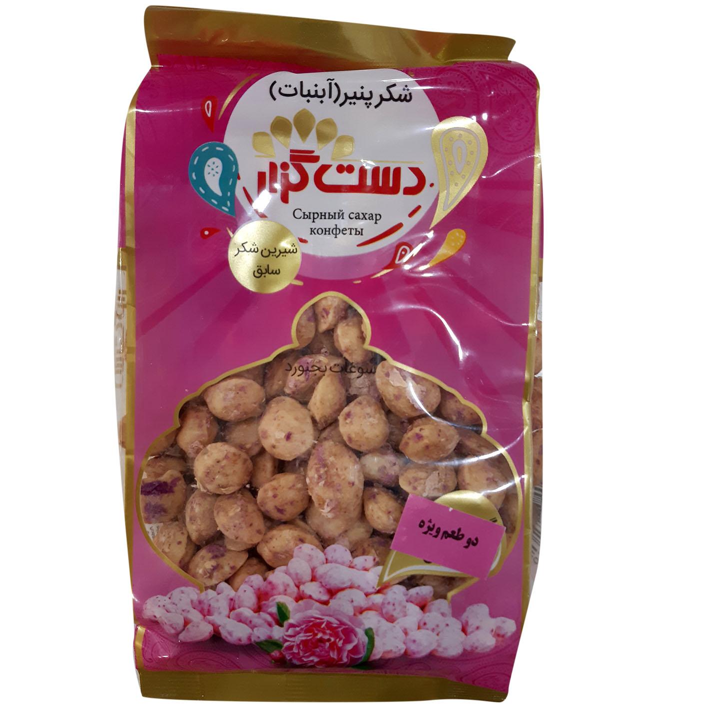 شکر پنیر دو طعم گل محمدی و زعفران دست گزار-400 گرم