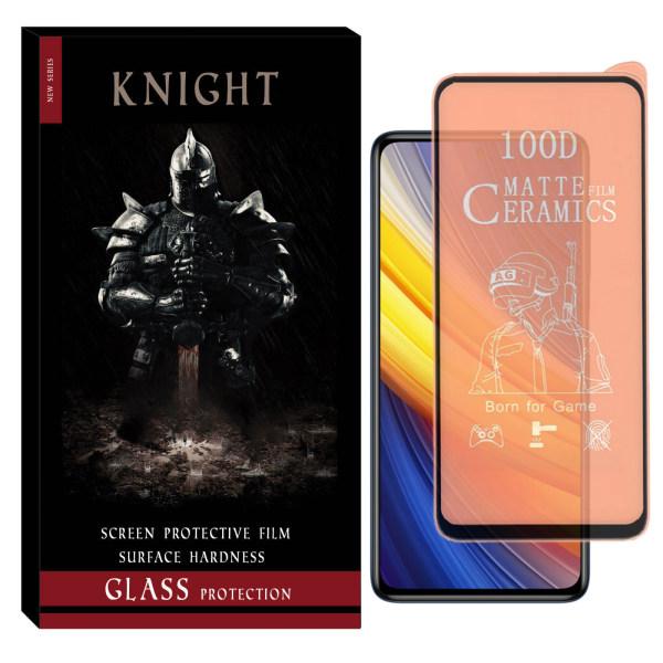 محافظ صفحه نمایش مات نایت مدل CER-01 مناسب برای گوشی موبایل شیائومی Poco X3 / X3 NFC