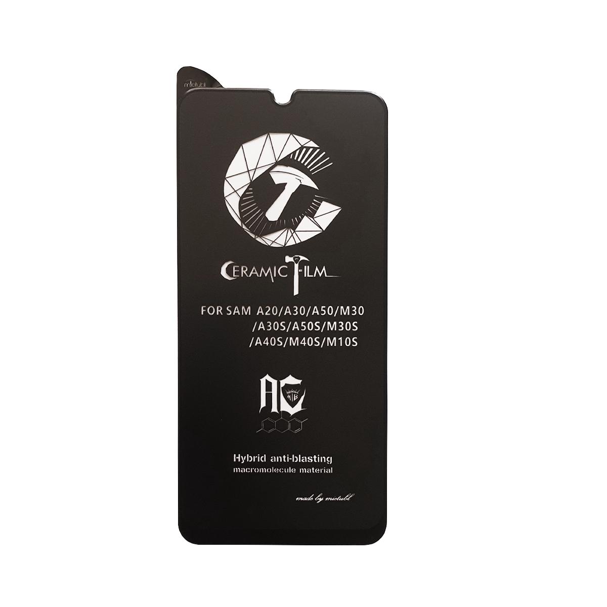 محافظ صفحه نمایش سرامیکی میتوبل مدل FLCEM22st مناسب برای گوشی موبایل سامسونگ Galaxy A50 thumb 2 5
