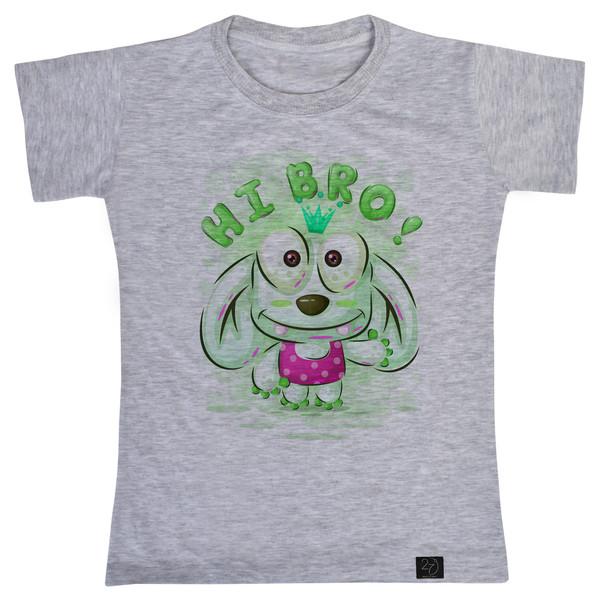 تی شرت پسرانه 27 طرح HIBRO کد V18