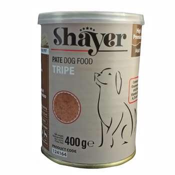کنسرو غذای سگ شایر مدل Tripe_400وزن ۴۰۰ گرم