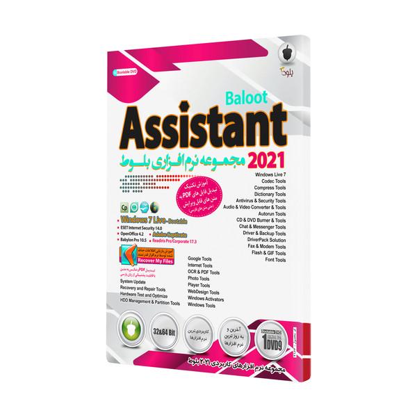 مجموعه نرم افزاری Assistant 2021 نشر بلوط