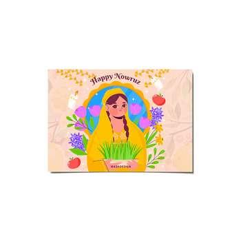 کارت پستال ماسا دیزاین مدل    POSTV016 طرح سال نو مبارک.نوروز