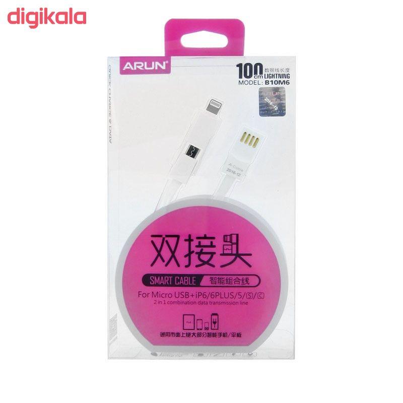 کابل تبدیل USB به لایتنینگ/microUSB آران مدل B10M6 طول 1 متر main 1 9