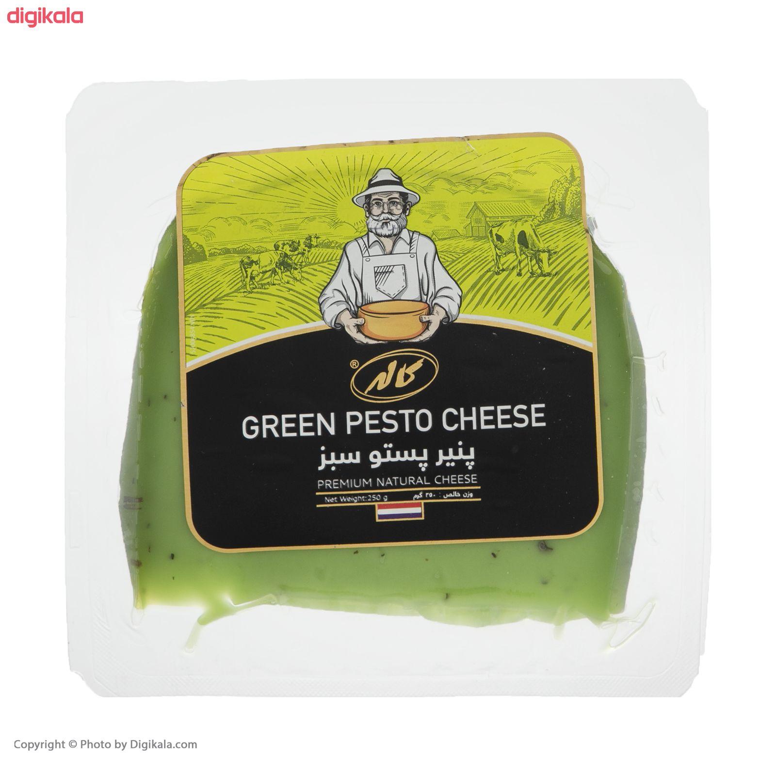 پنیر گودا پستو سبز کاله مقدار 250 گرم main 1 1
