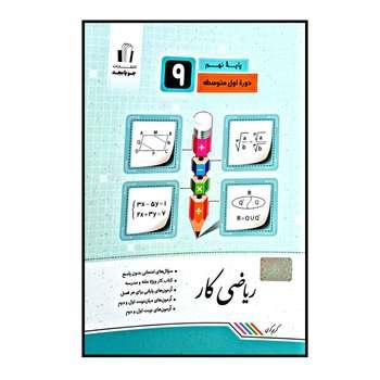 منتخب محصولات محبوب کتاب چاپی
