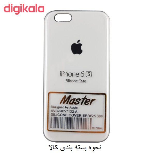 کاور مدل Master مناسب برای گوشی موبایل اپل iphone 6/6s main 1 3