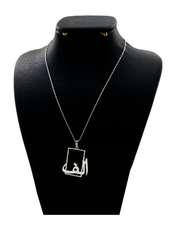 گردنبند نقره زنانه دلی جم طرح الف کد D 67 -  - 1