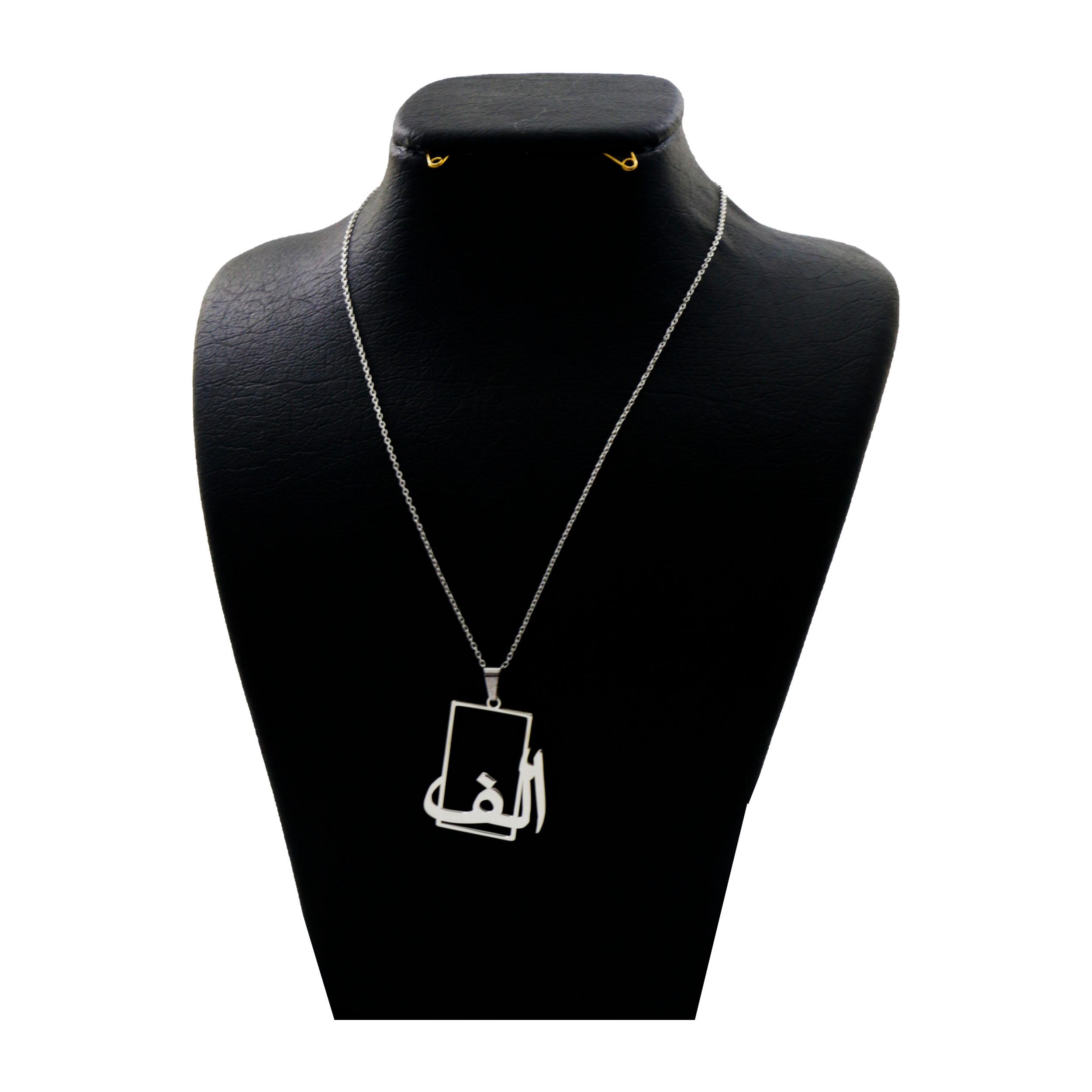 گردنبند نقره زنانه دلی جم طرح الف کد D 67 -  - 2
