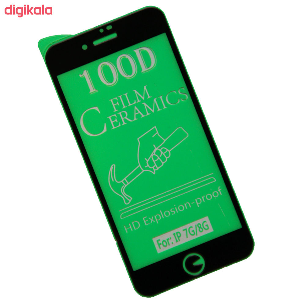 محافظ صفحه نمایش مدل CR مناسب برای گوشی موبایل اپل iphone 7/ 8 main 1 1