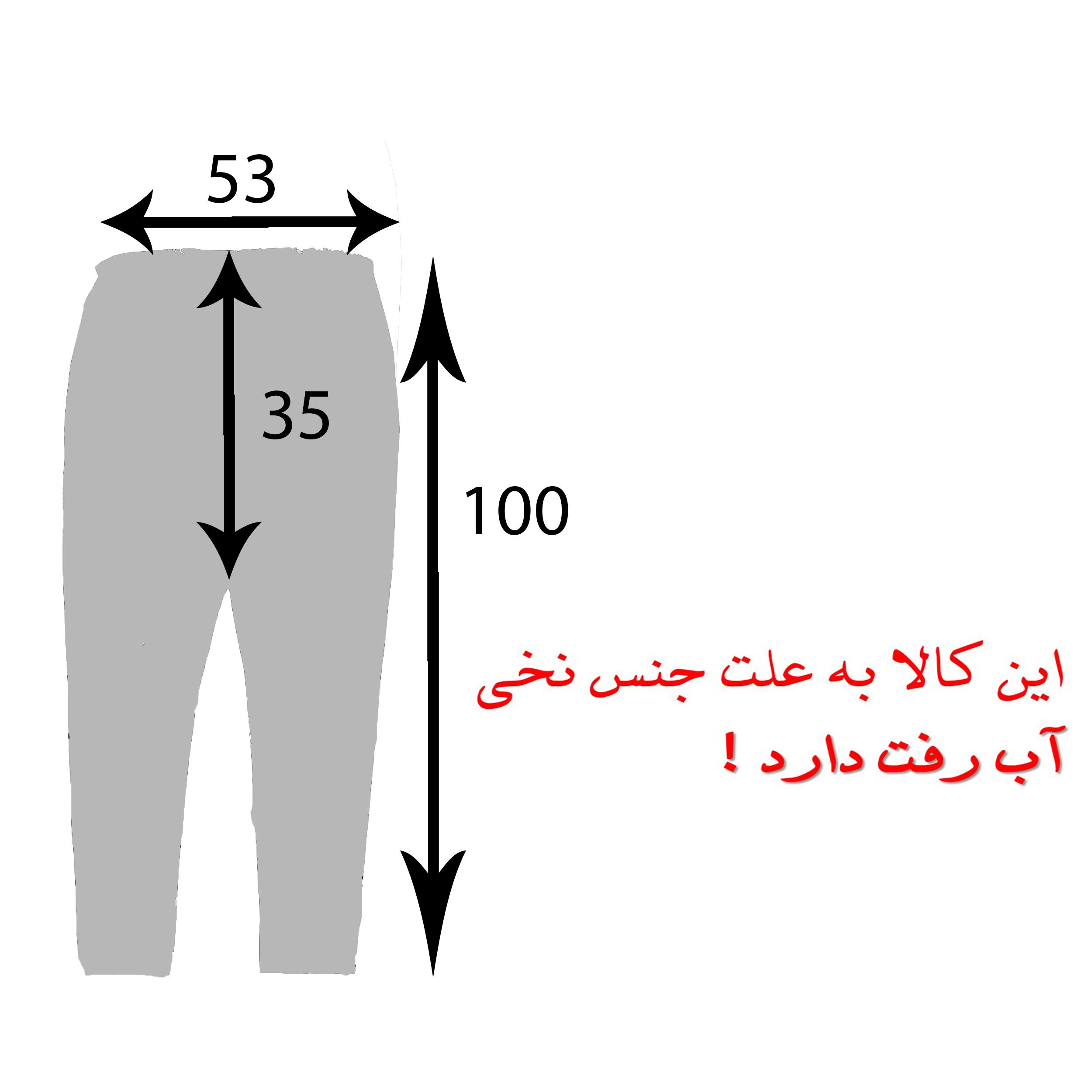 خرید                                      شلوار زنانه کد AD002