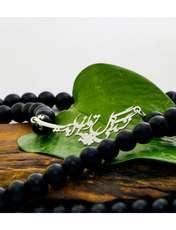 گردنبند نقره زنانه دلی جم طرح زندگی گل به توان ابدیت کد D 73 -  - 2