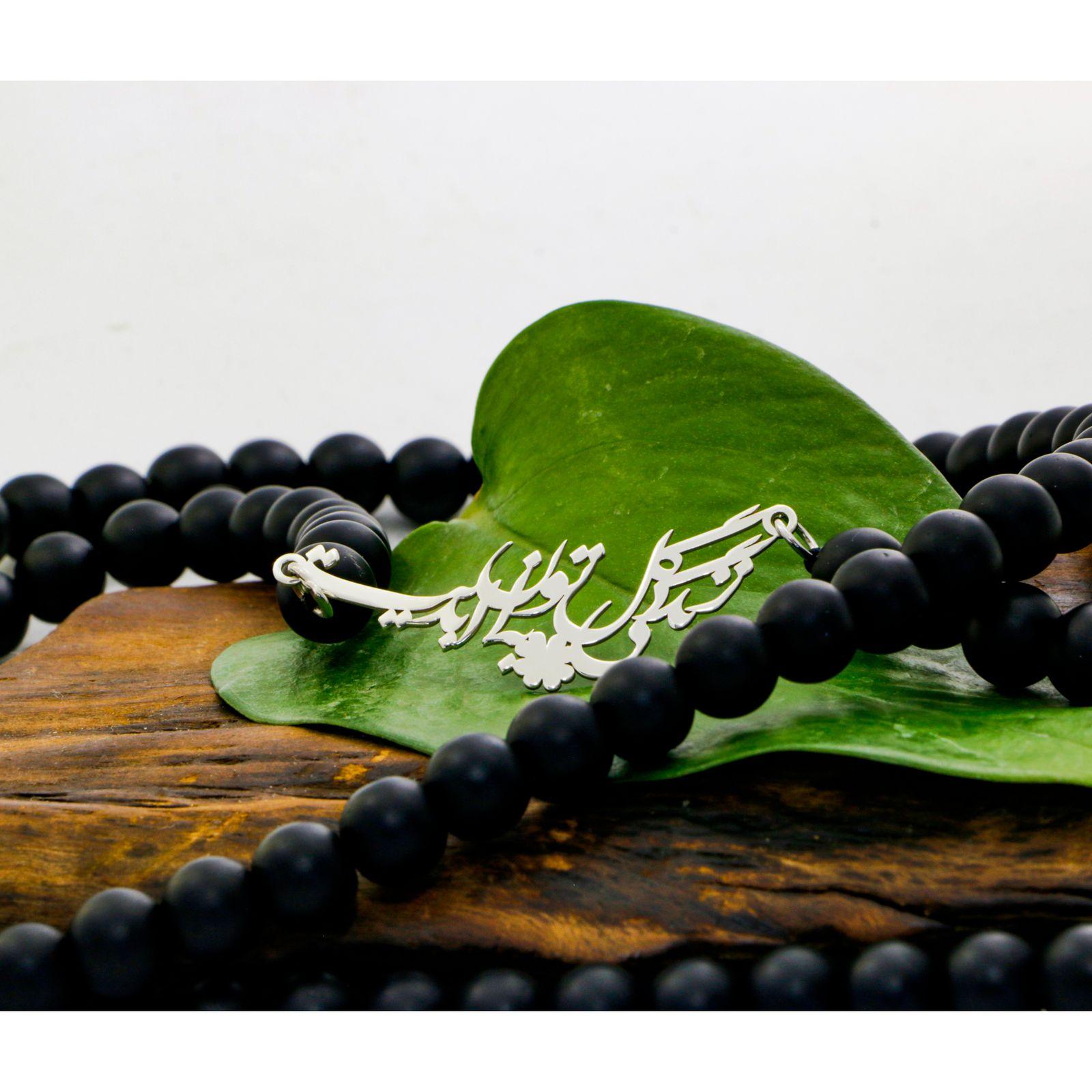 گردنبند نقره زنانه دلی جم طرح زندگی گل به توان ابدیت کد D 73 -  - 3