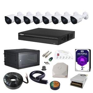 سیستم امنیتی داهوا مدل DP82E0800-F