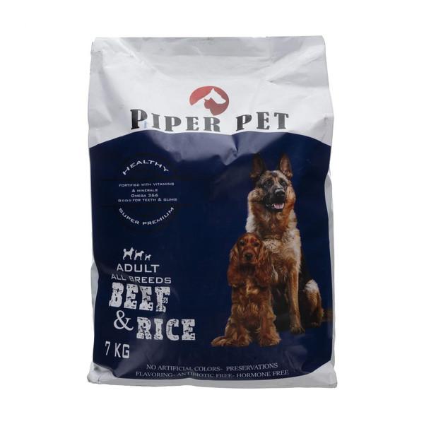 غذای خشک سگ بالغ پی پر مدل Beef and Rise وزن 7 کیلوگرم