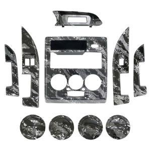 مجموعه تزئینات داخلی خودرو مدل 2106007 مناسب برای پراید