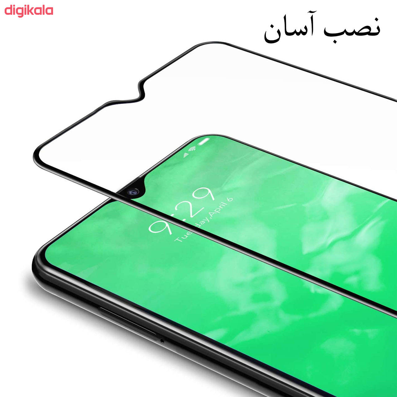 محافظ صفحه نمایش مدل FCG مناسب برای گوشی موبایل شیائومی Redmi Note 8 main 1 7