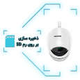 دوربین کنترل کودک مام مدل QWB-360EYES thumb 7