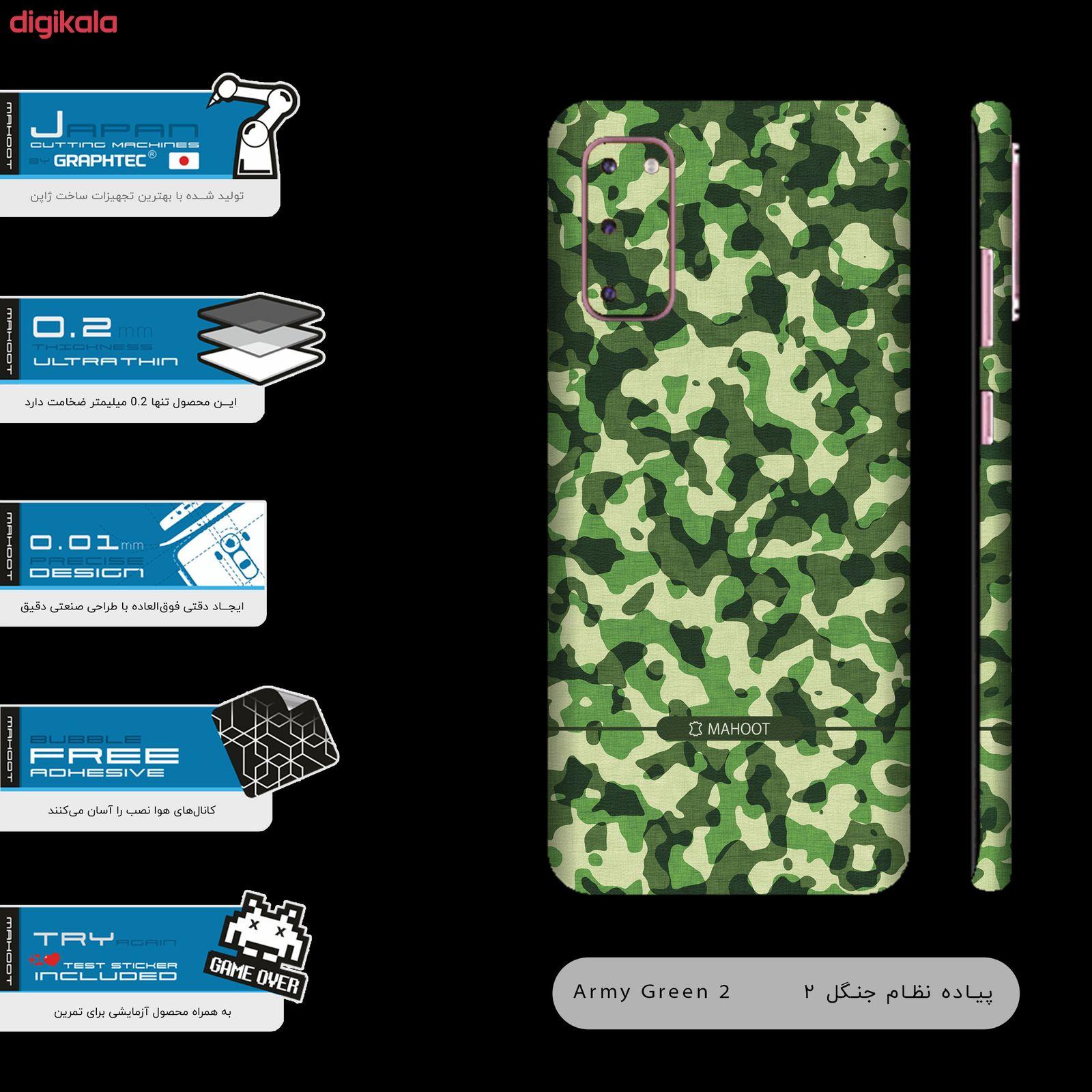 برچسب پوششی ماهوت مدل Army-Green2-Pattern-FullSkin مناسب برای گوشی موبایل سامسونگ Galaxy S20