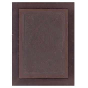 کتاب قرآن کریم انتشارات پارس کتاب