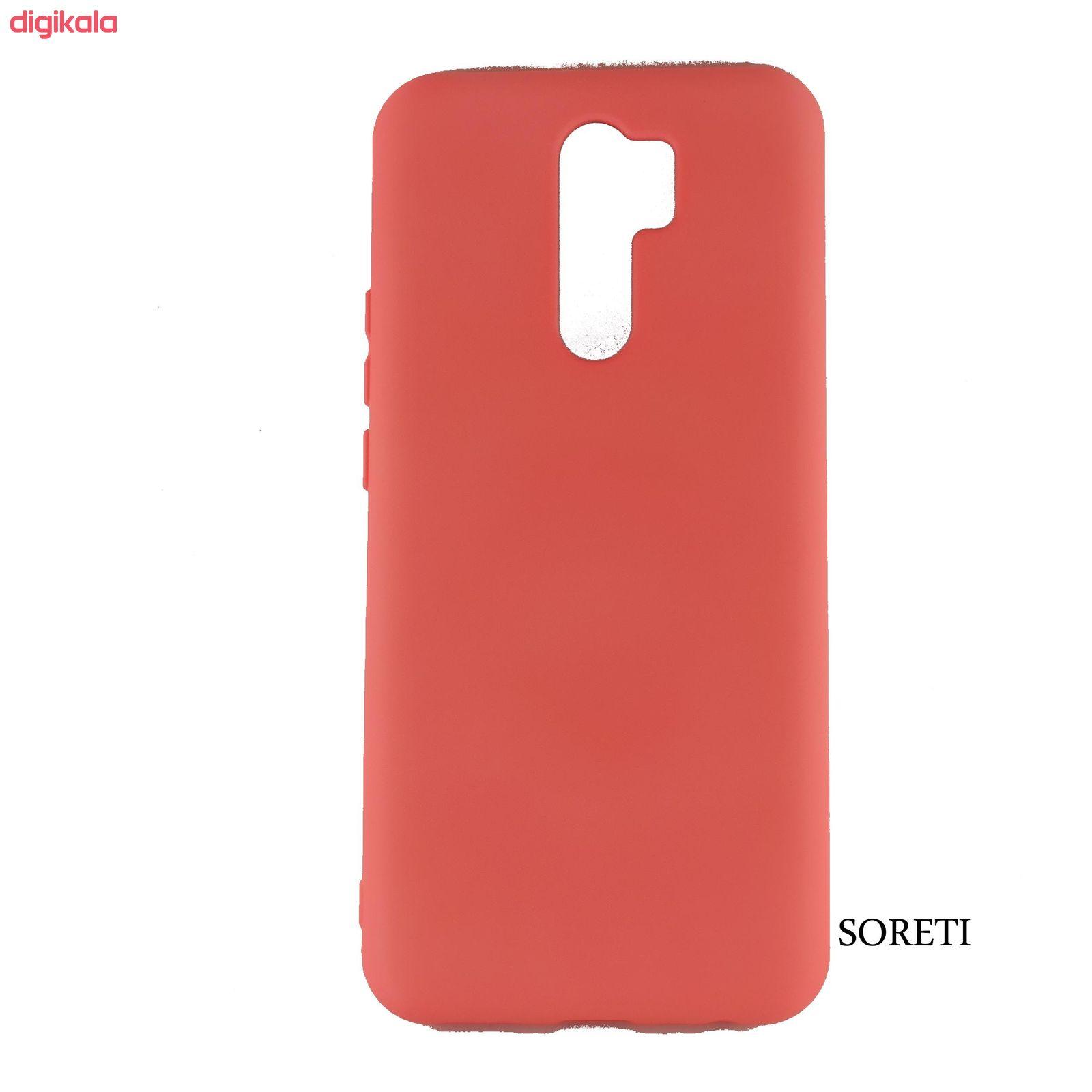 کاور مدل SIONI مناسب برای گوشی موبایل شیائومی Redmi 9/9 prim main 1 11