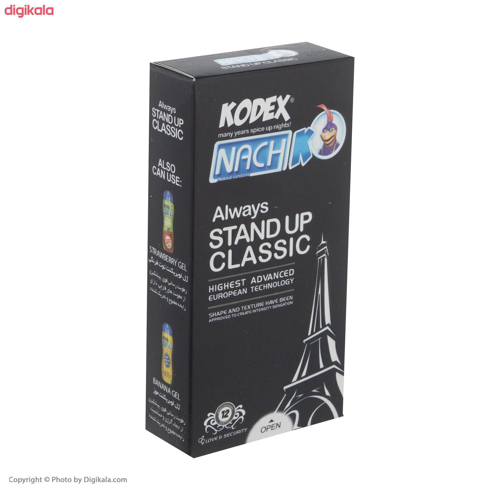 کاندوم کدکس مدل Stand Up Classic بسته 12 عددی main 1 1