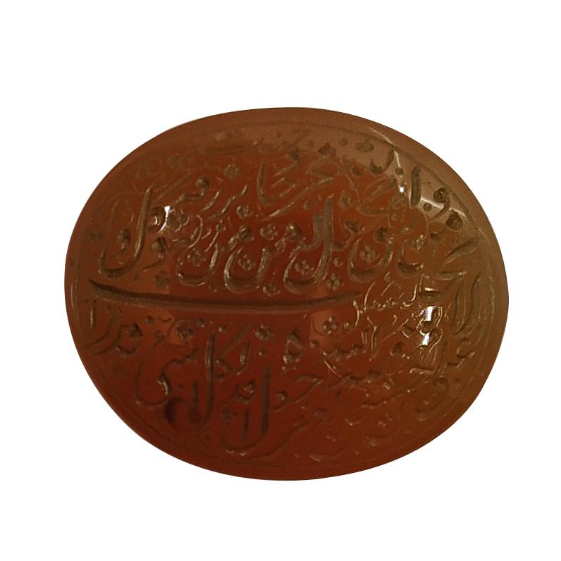 سنگ عقیق سلین کالا مدل177