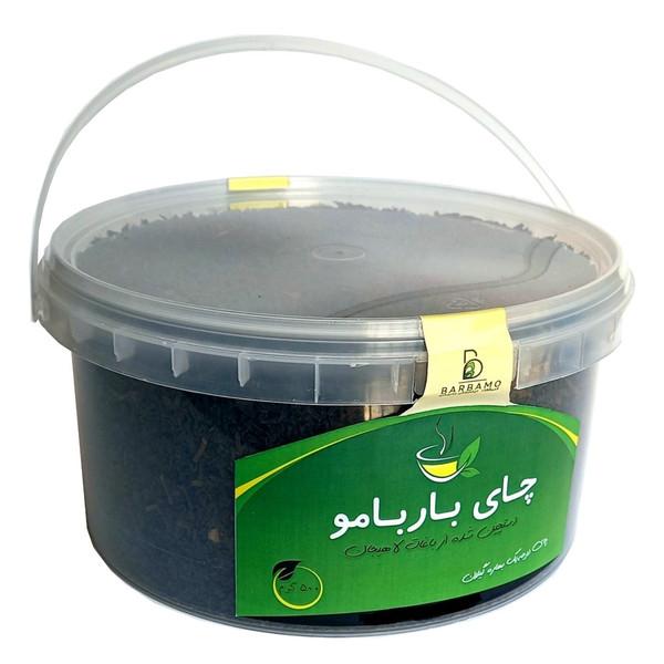 چای سیاه ایرانی باربامو - 500 گرم