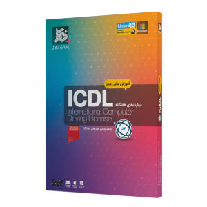 نرم افزار آموزش مهارتهاي هفتگانه ICDL نشر جی بی تيم