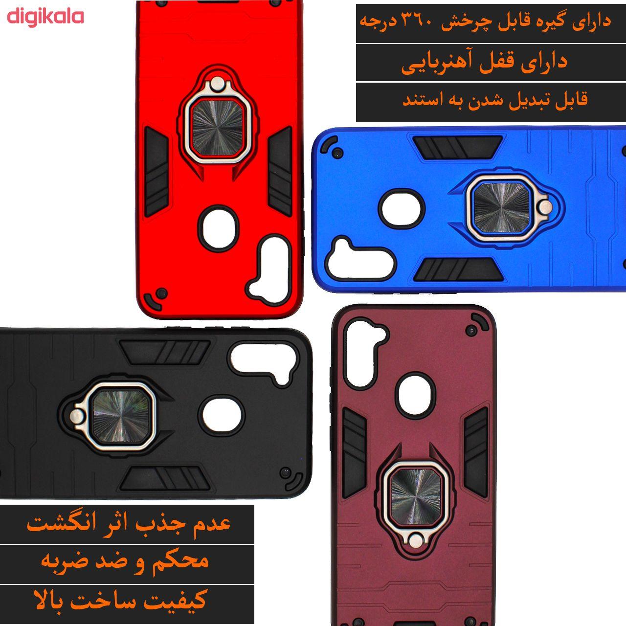 کاور کینگ پاور مدل ASH22 مناسب برای گوشی موبایل سامسونگ Galaxy A11 main 1 11