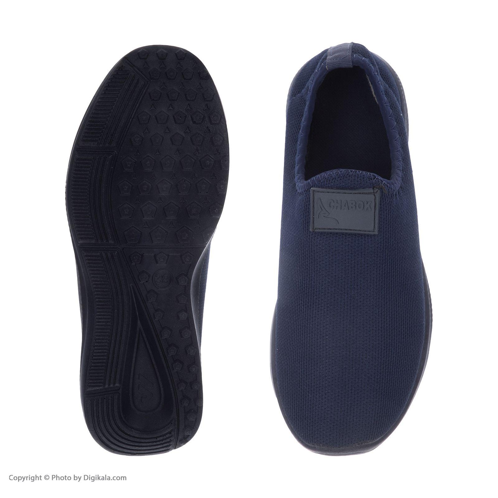 کفش راحتی چابک مدل رامش رنگ سرمه ای -  - 4