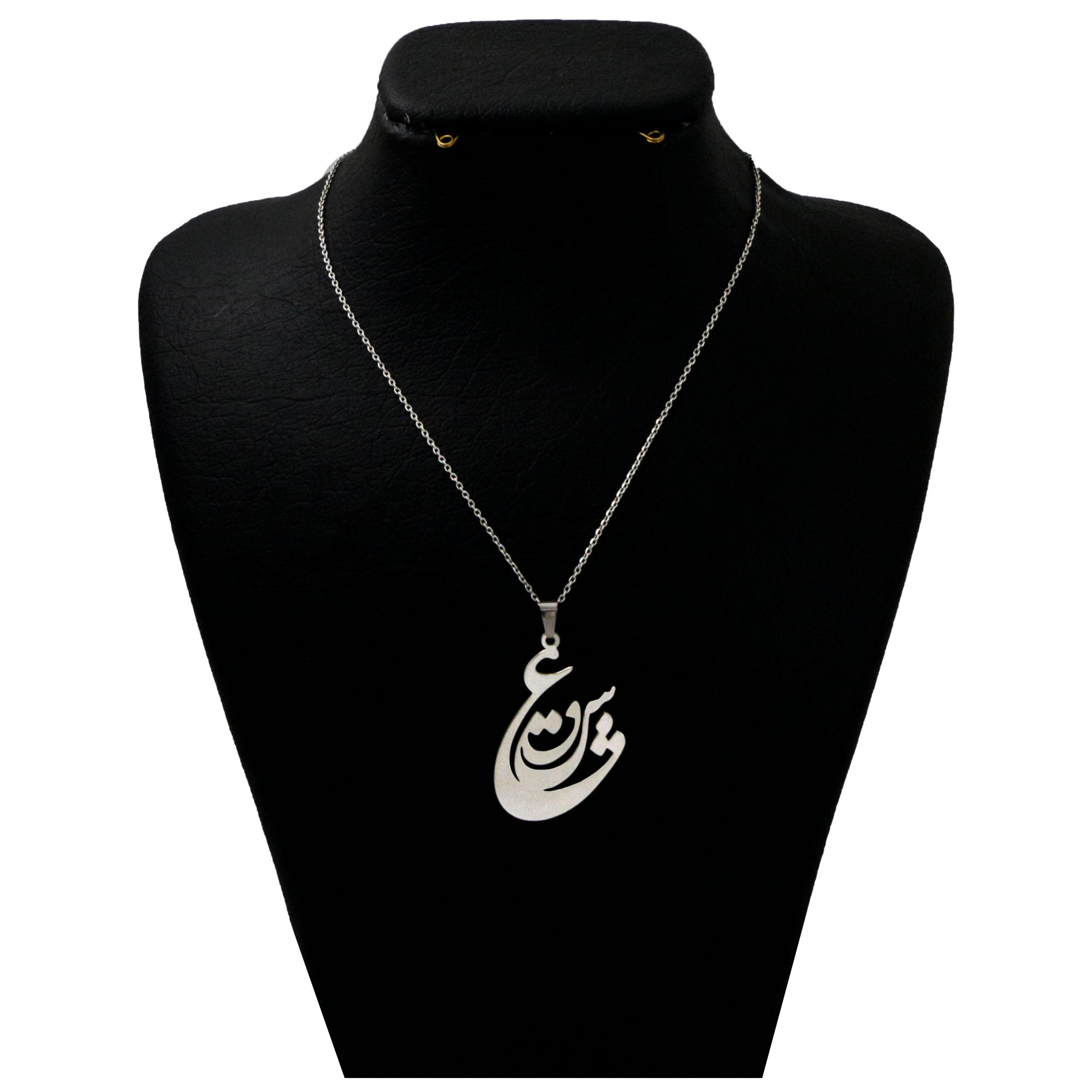 گردنبند نقره زنانه دلی جم طرح عشق2 کد D 318