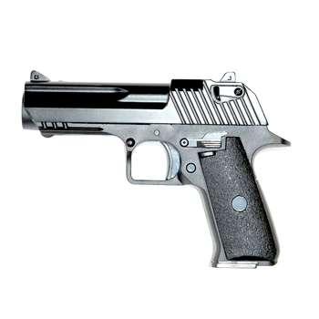 تفنگ بازی مدل FORTNITE