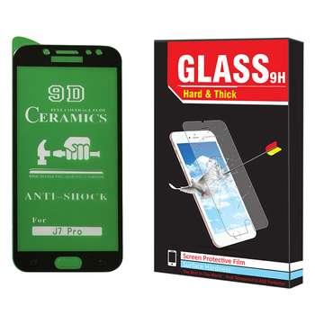 محافظ صفحه نمایش Hard and thick مدل CER-01 مناسب برای گوشی موبایل سامسونگ Galaxy J7 Pro / J730