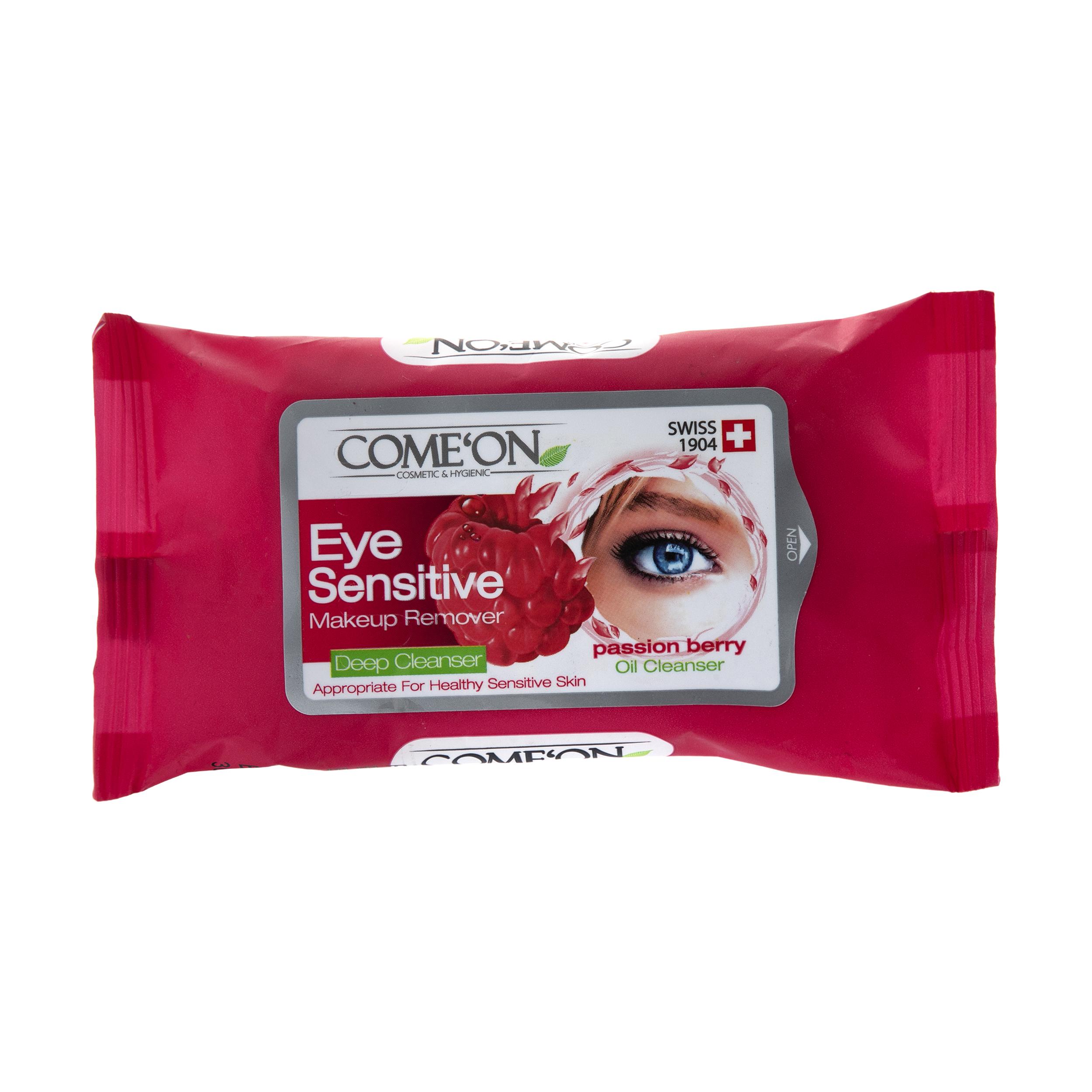 خرید                     دستمال مرطوب پاک کننده آرایش چشم کامان مدل EYE SENSITIVE