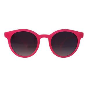 عینک آفتابی بچگانه کد 1557