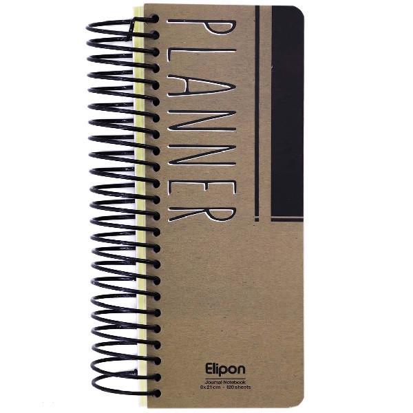 دفتر یادداشت الیپون مدل 90077