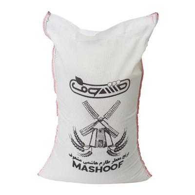 برنج معطر طارم هاشمی مشعوف - 5 کیلوگرم